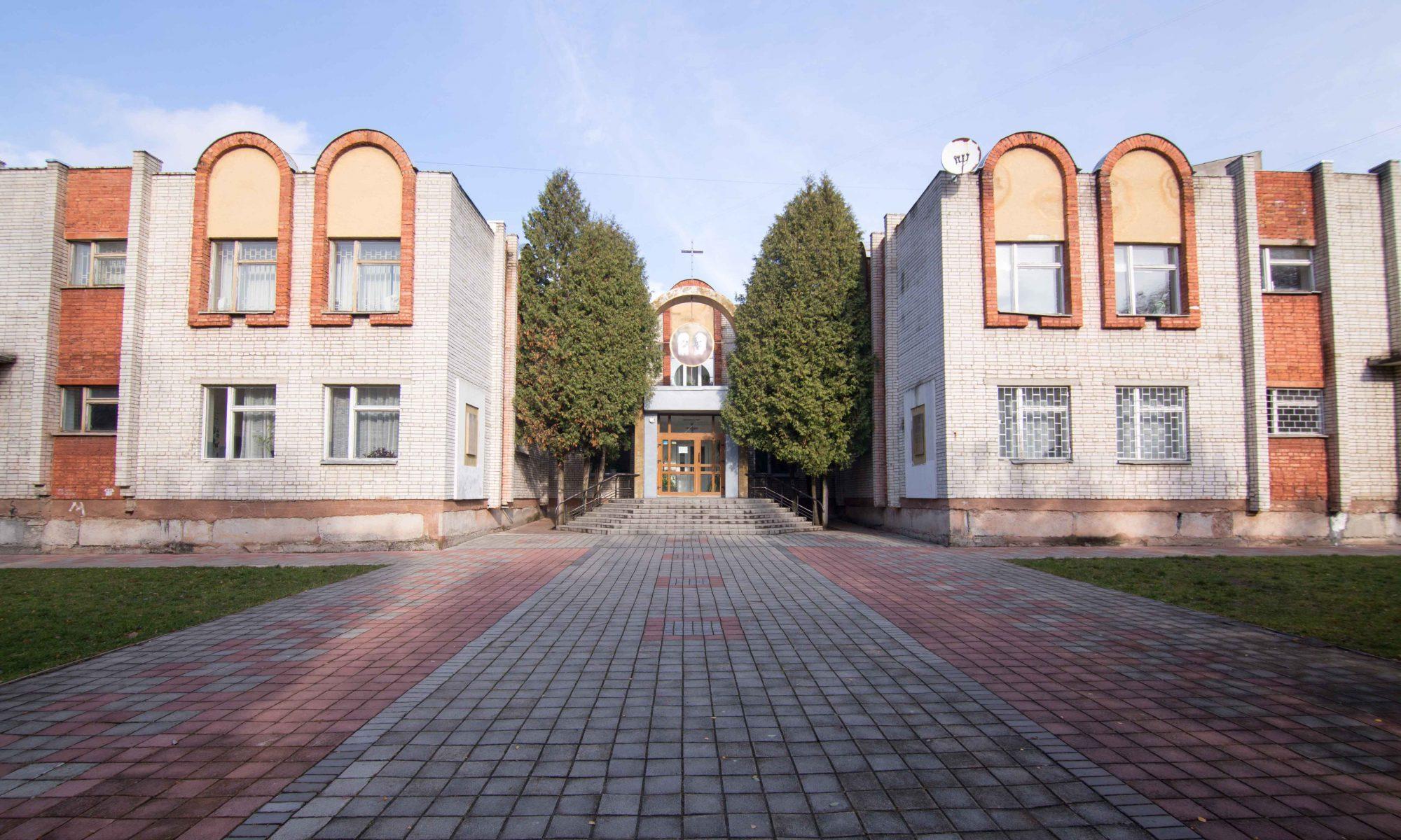 НВК Школа-гімназія Шептицьких
